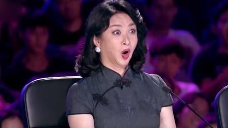 中国达人秀:魔术师竟然利用沈腾,成功骗过所有人,金星都懵了!