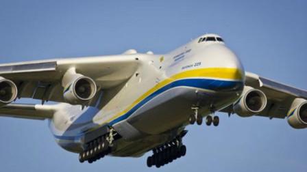 只需要21亿美元,全球最大飞机随时买回家,还送全部技术和图纸