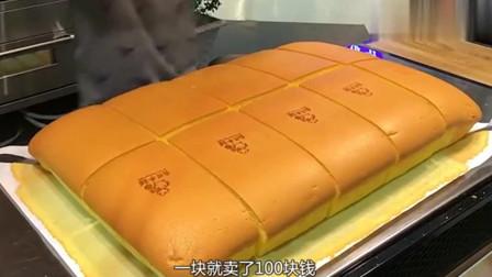 """美食:号称""""最细腻""""的海绵蛋糕,香绵松软可口,咬一口都是鸡蛋的味道"""