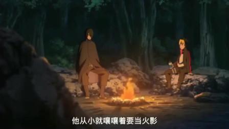 火影忍者:博人向佐助打听自己爸爸的弱点是什么,听完佐助的回答很感动!