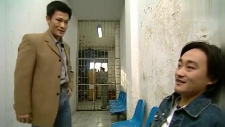 插翅难逃:杨吉光被关进了牢里,问他是不是张世豪的手下,这回答真经典