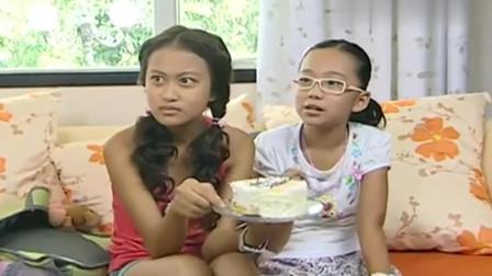巴拉拉小魔仙:小蓝说出,蛋糕的材料是如何做的,美琪美雪就要吐出来!