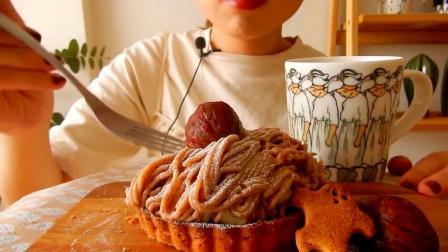 小姐姐今天的早餐是蒙布朗栗子挞搭配小饼干和栗子球,很丰盛呀