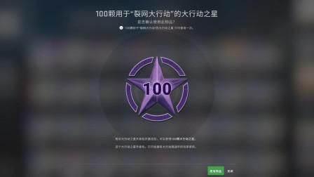 CSGO开箱:100颗星追梦蓝龙狙,不是血亏就血赚