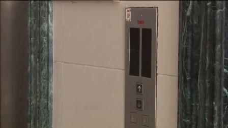 电梯被关停6旬老人爬9楼猝死 小区:部分业主欠费时间太长了