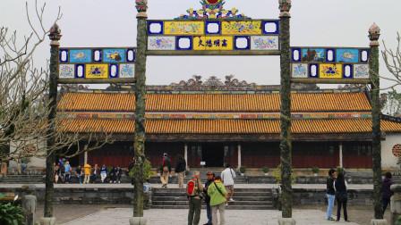"""越南也有""""故宫""""?还被评为""""世界文化遗产"""",网友:山寨的!"""
