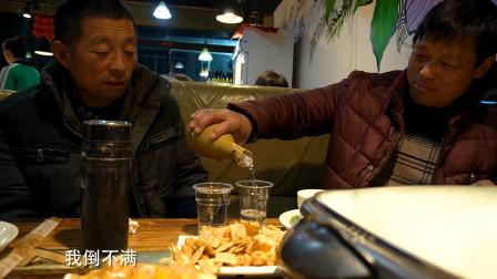 岳父请客,大sao要成买单王,118元鱼火锅,两个爹喝酒,又比上了