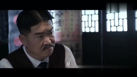 电影片段:喜剧演员邹德江饰演老大,一看就有喜感!