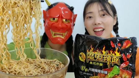 闺蜜恶作剧妹子戴面具吃魔鬼辣面呛到脸红脖子粗真搞笑