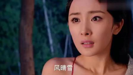 古剑奇谭:杨幂与李易峰未见,没想到再见竟是此等画面,这下尴尬了!