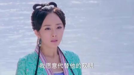 古剑奇谭:杨幂感谢女娲娘娘赐予的寿命,让她有机会一直寻找下去!寻找李易峰