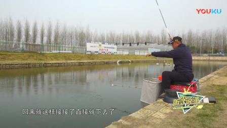 钓鱼时如何用挡针卸鱼, 这手法很重要