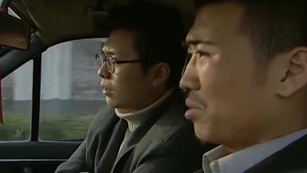 血色浪漫:高琦坐出租时碰到李奎勇,在聊天时,竟发现逃犯宁伟!