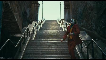 音乐响起的时候全城都在扮小丑