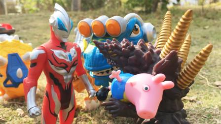 怪兽抓走小猪乔治,恐龙救援队展开救援行动,捷德奥特曼打败怪兽