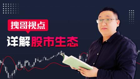 桃李不言下自成蹊,中国股民应学习李子柒,活在当下坚持如一
