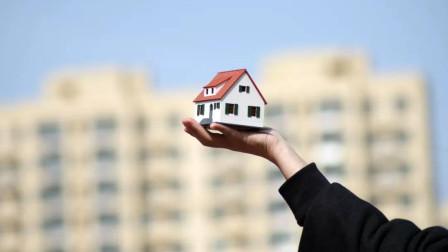楼市重磅!租购同权时代来了,租房户也能就近入学?