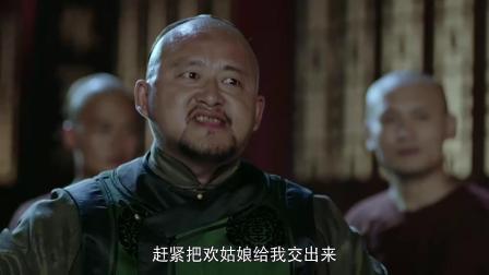 首富儿子横行霸道,谁料这次他面前站着的是全国第一首富:皇帝