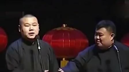 岳云鹏孙越爆笑相声《偷裤衩里的烟卷,太骚气》