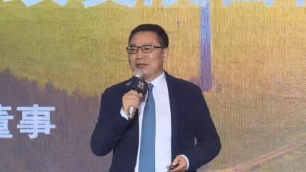 南方周末-年度盛典品牌峰会 百威亚太执行董事王仁荣谈企业可持续发展,打造品牌形象坚持责任先行