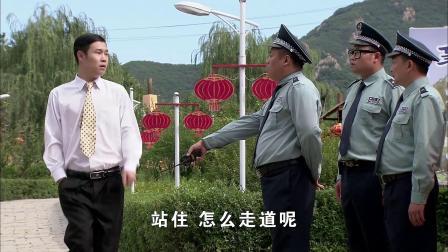 王天来学刘大脑袋走路,不料宋晓峰急眼了:你也配走这魔鬼步伐!