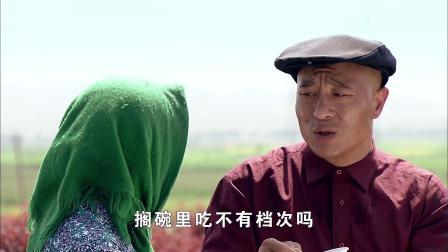 赵四吃雪糕贼讲究,故意放在碗里吃:这样吃有档次,味儿也好