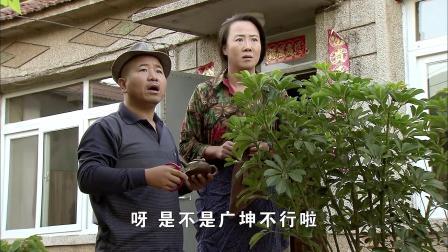 广坤晕倒被救护车拉走,刘能当场急哭:你走了我多寂寞啊!笑死!