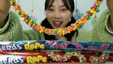 """小姐姐吃趣味零食""""彩虹粒粒脆绳子糖"""",韧性十足,酸到眯眼"""