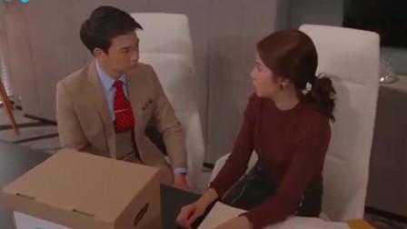 命中注定我爱你:总裁为了和前妻复合,故意以工作名义和她独处,发糖了