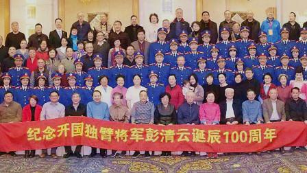100多位开国元勋后代,同一天齐聚京城,只为纪念此人诞辰100周