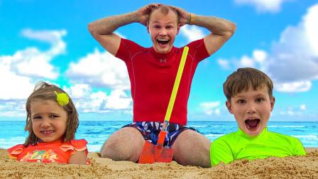 超好玩!萌宝小正太一家人在沙滩上玩什么呢?趣味玩具故事