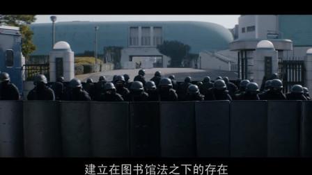 最新爆燃战争片,防暴对抗武装,无角防守