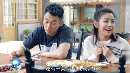 北上广依然相信爱情:老爹被这样嫌弃,朱亚文这话说的,是亲生的
