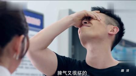 北上广依然相信爱情:朱亚文被气的表情都扭曲,瞧这乌龙闹得!