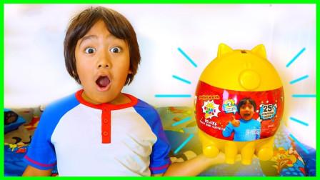 好喜欢!萌宝小正太的惊喜蛋里有超多的玩具!趣味玩具故事