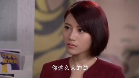 淑女涩男:杨豆豆跟邓莎你侬我侬,不料安敏就在后面看着