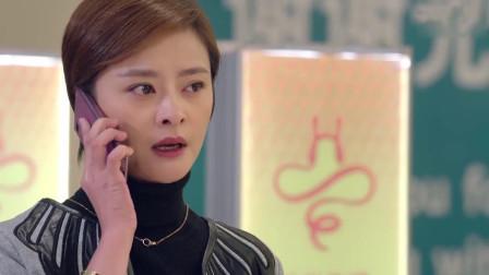 丈夫和别的女子逛超市,妻子打电话故意试探,不料丈夫回答绝了