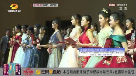 美丽歌声赞祖国!湖南省首届艺术培训学校声乐展,艺校学生同歌唱