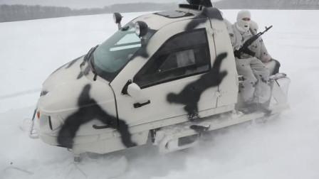脑洞又开了,实拍俄军北极部队新型雪地车训练,网友:这难道不是奇瑞QQ?