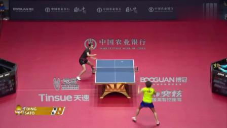 总决赛女单1/8决赛精彩瞬间 , 丁宁抗住压力赢得一分! 太厉害了