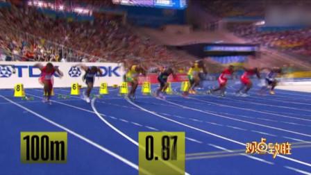 博尔特为什么跑那么快?并不是只靠天赋