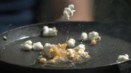 玉米是如何变成爆米花的?老外慢镜头下回放,过程非常神奇