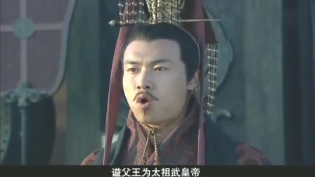 三国汉献帝退位, 曹丕如愿登上皇位, 改国号大魏!