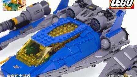 乐高电影宇宙飞船 4399小游戏