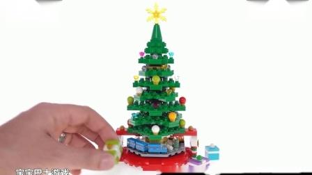 乐高圣诞树 4399小游戏