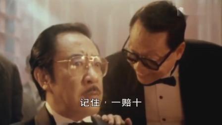 """刘德华用一张""""小二""""和亚洲赌王赌命, 赌王直接吓退了"""