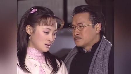 青河绝恋:养母想包办绣云的婚姻,绣云不愿意接受,养母十分生气