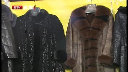 冬季服装上新  马甸冬季服装商品购物节人气旺 首都经济报道 20191213