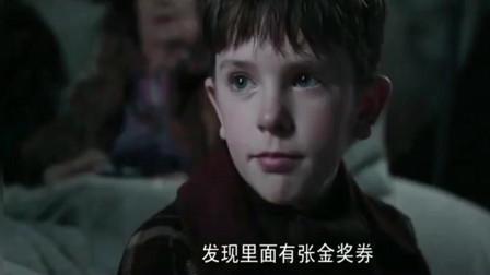 查理和巧克力工厂:小男孩一年只有一块巧克糖,还是生日礼物