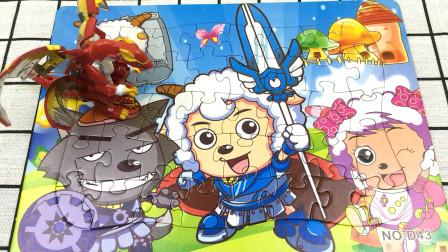 爆兽猎人分享喜羊羊拼图玩具